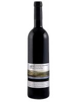 Galil Mountain Cabernet Sauvignon Upper Galilee 2012 14.5% ABV 750ml