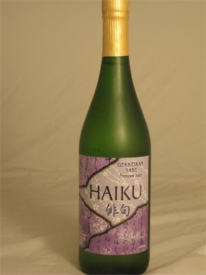 Gekkeikan Premium Select Haiku Sake 15% ABV 750ml