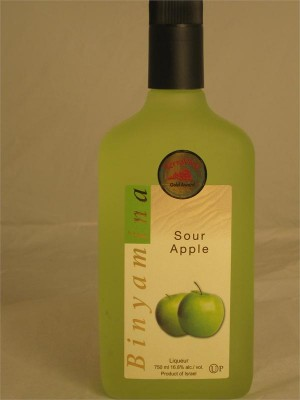 Binyamina Sour Apple Liqueur Kosher