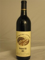 Diamond Creek Cabernet Sauvignon Volcanic Hill 2003 Napa Valley 14.1% ABV 750ml