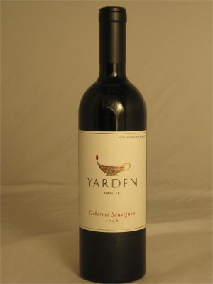 Yarden Caberenet Sauvignon Galilee  Israel 2014 14.5% ABV 750ml