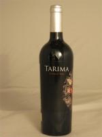 Tarima Monastrell (AKA Mourvedre) 2009 Jumilla DO 15% ABV 750ml