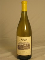 Jordan Chardonnay Russian River Valley  2015 13.5% ABV 750ml