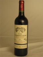 Chateau La Commanderie de Queyret 2012 Bordeaux Superieur 13% ABV 750ml