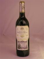 Marques de Riscal Rioja Reserva 2006 14% ABV 750ml